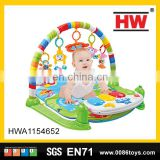 intelligent play mall toys piano baby gyms mat
