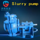 200 what ZJ had - I - what ZJ had type slurry pump A58 type single-stage centrifugal pump
