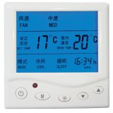 AC-803F Digital Thermostat