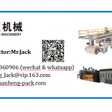 cangzhou quanheng carton machinery co.,ltd