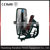 body strong/2016 Hot Sale /commercial gym equipment/sports fitness/ TZ-005 Seated Chest Press