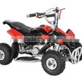 kids gas powered atvs christmas gift best christmas gifts 2012 for children (LD-ATV317A)