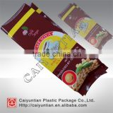 aluminium coffee packaging bag with valve for coffee bean/powder, Side gusset food grade coffee packaging bags