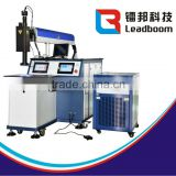 Auto parts cross cursor red dot preview fiber laser welding machine