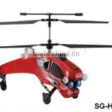 monster design 3.5ch outdoor rc camera helicopter with lcd screen and with video recording function and 2G SD card