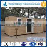 2015 cheap and beautiful light steel prefab container house