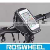 ROSWHEEL bicycle handlebar bag with quick release buckle 11810 integrated bike handlebar