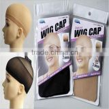 Practical Hair Extension Tools Top Quality Light Beige Net Wig Cap