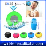 New bluetooth Shower Waterproof Bluetooth Speaker,mini Wireless 2015 the Water Cube Design Waterproof Speaker
