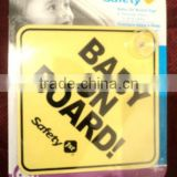 baby on board window safety yellow car sign decal (M-CS055)                                                                         Quality Choice                                                     Most Popular