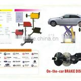 On Car brake disc lathe car disc aligner