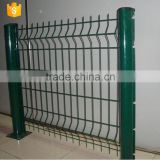 Galvanized coated border green garden wire mesh fence                                                                         Quality Choice