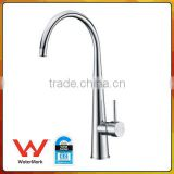 Modern design commercial Single handle kitchen faucet with chrome treatment faucet kitchen tap 11Q-206