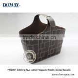 Stitching faux leather magazine holder, storage container, storage baskets bins