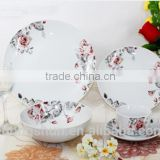 20 pieces high quality coupe shape super white porcelain dinner set,valentine dinnerware set