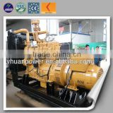 reliable chinese manufacturer best generators prices small natural gas turbine generator