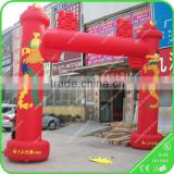 Most popular commercial wedding decoration inflatable entrance arch