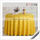 New Jacquard Design Table Linens Wedding Round Cheap Used Table Cloth                                                                         Quality Choice
