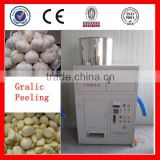 New type automatic electric garlic peeling machine/hot sale garlic peeling machine/good price garlic peeling machine
