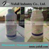 Difenoconazole +Propiconazole 50% EC, Safe and broad spectrum fungicide, compound single 25% EC available difenoconazole