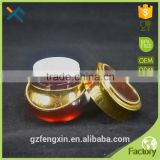 120ml amber PET plastic jar with golden cap