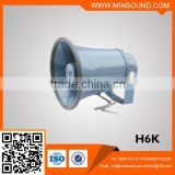 HK Series 15W-25W Horn speaker for Factory school Mosque Hot Sale outdoor horn pa system