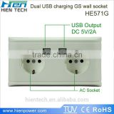 Gemeny type floor power socket outlet floor box socket