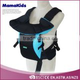 multi-functional new design fashional baby carrier with EN certification baby carrier manufacturers