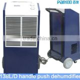 138L/DAY air Purifier commercial Dehumidifier Received the recognition from the customers