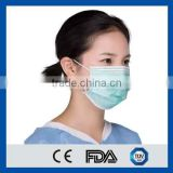 INQUIRY about Disposable face mask,nonwen face mask,3ply face mask,surgical face mask