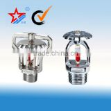 Fire suppression Concealed Fire sprinklers white,fire fighting equipments list sprinkler