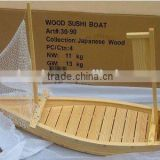 HOT SALE sushi boat bamboo wood in sushi tools