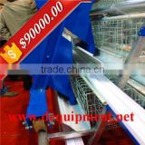 TUV Certification factory hot galvanized automatic design chicken cage for broilers and baby chicks