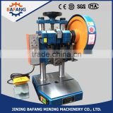 1t-5t Small punching machine/ Punch Manual presses with great price/ electric punching press machine