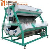 Metak Black tea sorter machine in china , Color Sorting / Color Sorter, Tea Processing Machine