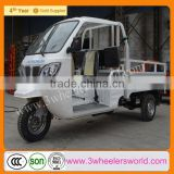 2014 alibaba website cheap adult tricycle motorcycle in india,driver cabin motorized tricycle cargo bike,vespa tricycle