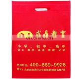 promotional non woven clothing bag