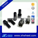 4PC 12X1.5 BLACK STEEL WHEEL LUG BOLT LOCK SET WITH 2 KEYS FOR BMW