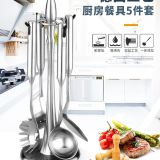 Stainless Steel Cooking Tool Sets