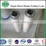 Contemporary hot sell replace pall filter HC2236FDP13H hydraulic oil filter for Mini refinery plant