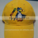sample free custom kids baseball hat