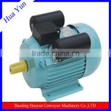 Electric motor for mechanical condom or box vending machine