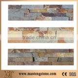 Rusty Brown Multi Color Slate Veneer Ledge Stone, Stached Stone, Cultured Stone Wall Panel Cladding