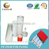 2015 Embroidery Pe Hot Melt Adhesive Film