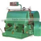 Creasing and Die Cutting Machine (die cutter creasing machine)