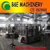 Factory price Automatic mineral water bottling plant price/drinking water plant price                                                                         Quality Choice
