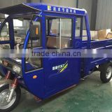 150cc cargo tricycle with cabin; cabin three wheeler scooter for sale in South America