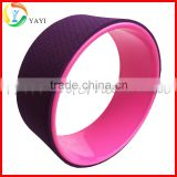 Yoga Accessory Balance Core Strength TPE Yoga Wheel                                                                         Quality Choice