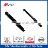 Shock absorber parts prices for Toyota Hilux 48531-09740 Popular parts