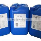 LY-4050 Chloride Wastewater treatment